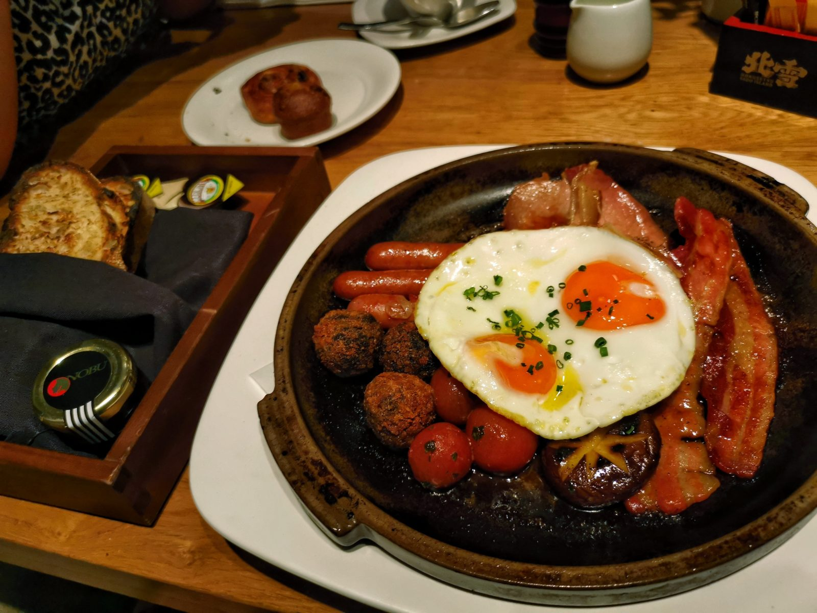 Nobu Style Full English Breakfast - Nobu Hotel Shoreditch