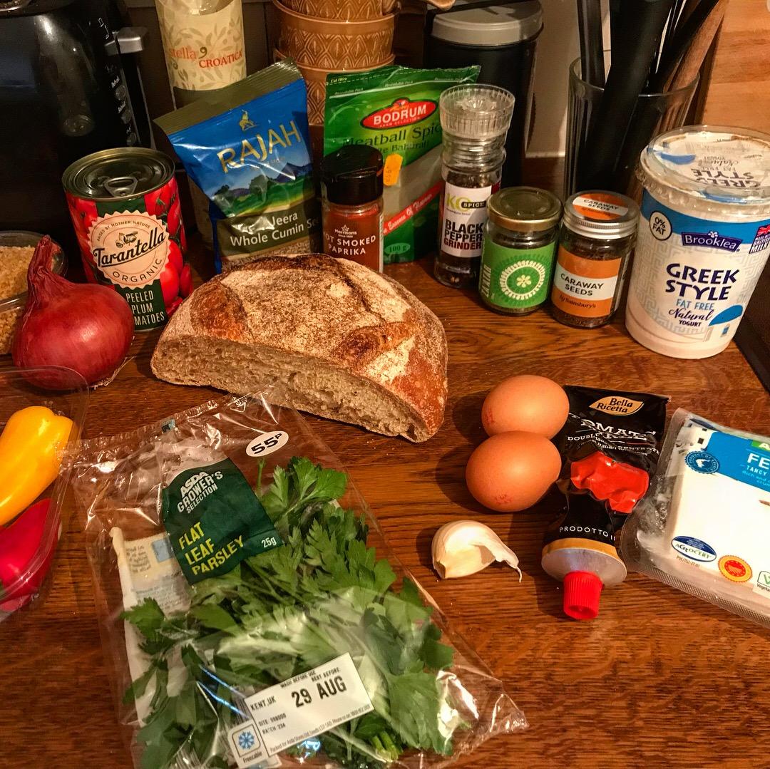 Shakshuka recipe ingredients